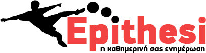 epithesi-logo.png