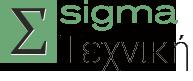 sigma-techniki-logo.png