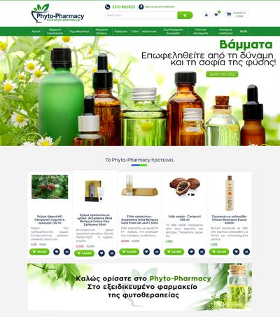 Phyto Pharmacy