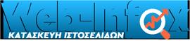 Web-infox.eu - Αρχική